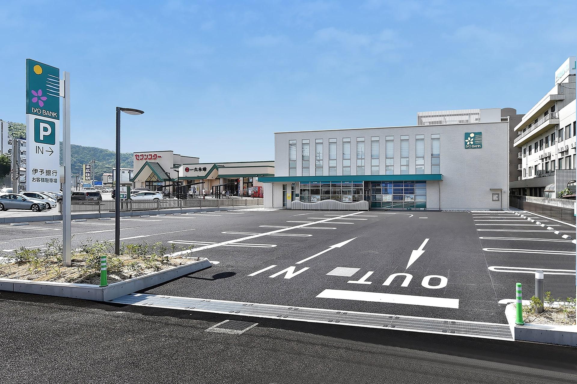 伊予銀行松山北支店の写真